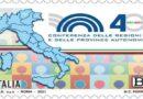 40° della Conferenza delle Regioni: un francobollo avvia le iniziative per l'anniversario